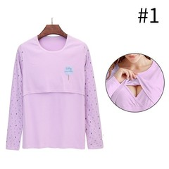 Breathable Maternity Clothes Tees Elastic O-neck Maternity Clothings Soft Cotton Pregnancy Women