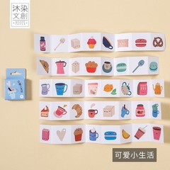 Cute Life Series Oil Painting Mini Paper Sticker Decoration DIY Ablum Diary Scrapbooking Label Bu