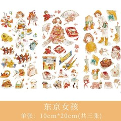 Decorative Sticker Set Diary Album Label Stickers DIY Stationery Stickers Gift  Diary Deco Pack