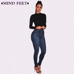 Women Jeans Slim Elastic Skinny Cotton Female Plus Size Denim Pencil Pants Pack Hip Button Lady T
