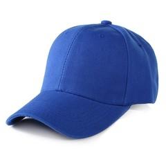 America Republican Summer Men Women Cotton Baseball Cap Casual Letter Embroidery Hat Snapback Cap