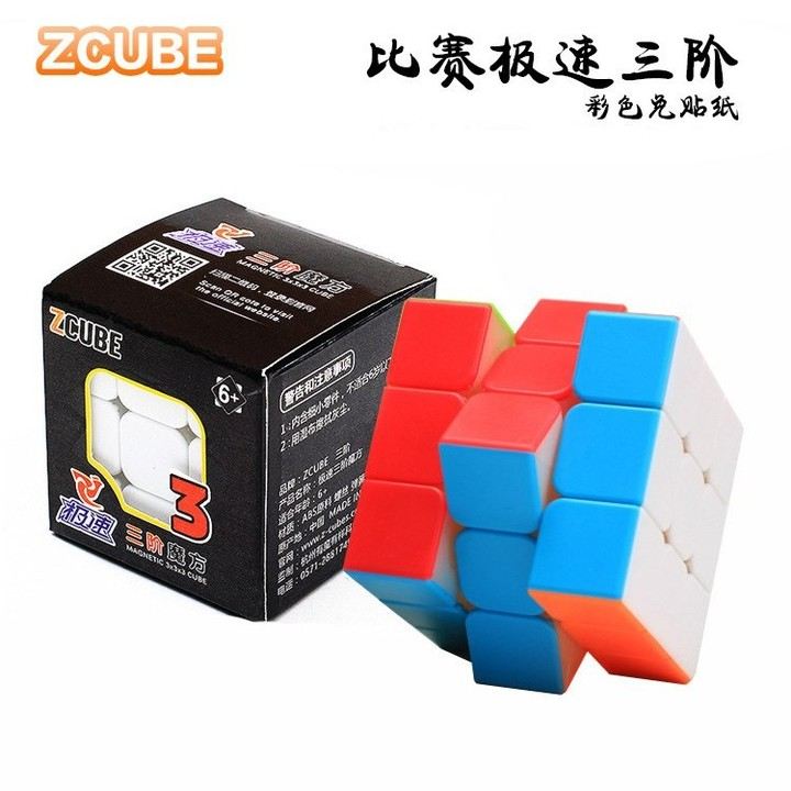 Cube 3x3x3 ABS Stickerless Puzzle Cubo Magico Puzzle Toys for Children