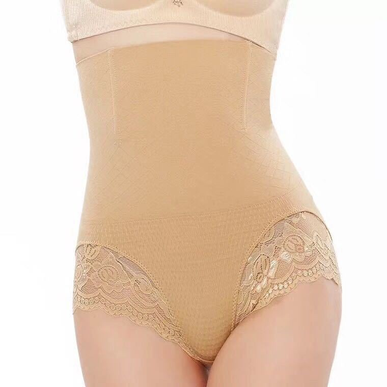 7a5a28f315 ... Shapers Slimming Shapewear Tummy Control Panties Knicker Body Shap   Product No  9861314. Item specifics  Seller SKU YCHaGZbEnnm  Brand
