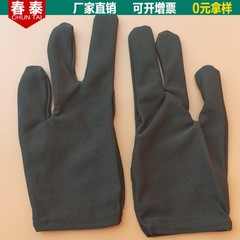 Billiard Cue Glove Pool Left Hand Open Three Finger Accessory Fitness Accessories
