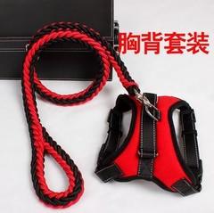 Nylon Heavy Dog Pet Harness Collar Extra Big Large Medium Small Dog Harnesses Vest Leash Rope Set