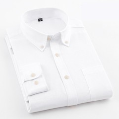 spinning long sleeve shirt mens solid color lapels business casual easy-to-wash youth mens shirts