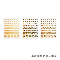sheets/lot) Cute Laser Pocket Sticker Cool Wave Dot Color Diary DIY Scrapbooking Gold Sticker