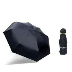 Cute Five-folding Umbrellas Portable Sunshade Umbrella for Lady Solid Color Black Rubber Umbrella