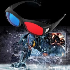 Type 3D Glasses TV Movie Dimensional Anaglyph Video Frame 3D Vision Glasses DVD Game Glass Red An