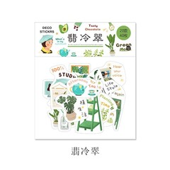pcs/bag Natural Forest Life Thing Decorative Washi Stickers Scrapbooking Stick Label Diary Statio