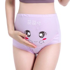 Maternity Underwear High Waist Pregnancy Briefs Soft Breathable For Pregnant women Plus size Pant