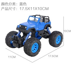 Alloy Pull Back Climbing Model Car Toys Crawler Off-road Vehicle Four-channel Go-anywhere Cross C