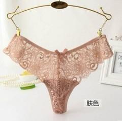 Sexy Mutandine delle donne Della Biancheria Intima g String Seamless Bikini mini Slip Lingerie Ta