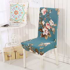 Brief Leaves Print Chair Cover Slipcover Sofa Spandex/Polyester Fabric Stretch Elastic Multifunct