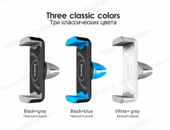 Hoco CPH01 Mobile Holder for Car Outlet   White