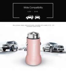 HOCO Z4 QC 2.0 Car Charger Fast Charging Single USB   Rose Gold