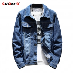 GustOmerD New Fashion Men's Casual Jacket Coat Slim Denim Men's Clothing Jeans Blue size 3XL 80 to 88kg