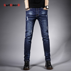 GustOmerD New Jeans men's Korean Style Elastic Ankle Pants Down Fashion Casual Youth Down navy blue 27