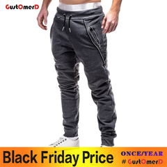 GustOMerD Men's Sweatpants Fashion Men Pencil Pants Drawstring Solid Color Zipper Decoration Pants dark gray m