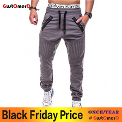 GustOmerD 2018 Summer Fashion Slim Solid Color Elasticity Hip Hop Sweatpants Leisure Men's Trousers gray m