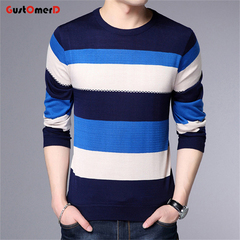 GustOmerD Fashion Casual Men Sweater O-neck Slim Fit Knitting Sweaters Striped Plus Size Men Sweater blue 165/85a