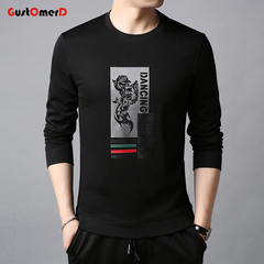 GustOmerD Men Long Sleeve Pullover O-Neck Men's Sweatshirts Comfortable Black Men's Sweatshirts black 165/85a