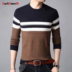 GustOmerD New Fashion Sweater Men Pullovers Striped Slim Fit Jumpers Knitwear Casual Clothing navy 165/85a
