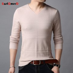 GustOmerD Men Knitted Cotton Wool Pullover Men Casual Striped V-Neck Pull Homme Long Sleeve Shirt rice white 165/85a