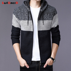 GustOmerD Men's Knitted Sweaters Cardigans Thick Wool Hooded Male Sweaters Coat Men's Clothing dark grey 165/85a