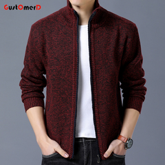 GustOmerD Men's Business Casual Cardigan Velvet Sweater Men's Vertical Collar Free-ironing Sweaters wine red 165/85a
