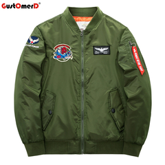 GustOmerD Thin Army Green Military motorcycle Ma-1 Flight Jacket Pilot Air Force Men Bomber Jacket army green size m 58 to 65kg