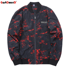 GustOmerD Mens Camouflage Jackets Men Baseball Clothes Men'S Windbreaker Coat Male Outwear Plus Size red size m 50 to 58kg