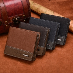 Wallet new men's wallet short paragraph men's horizontal money folder ticket holder dark brown one size