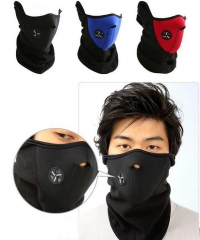 Motorcycle Cycle Ski Neck Winter Thermal Half Face Warmer Mask Skiing Black HOTW black one size
