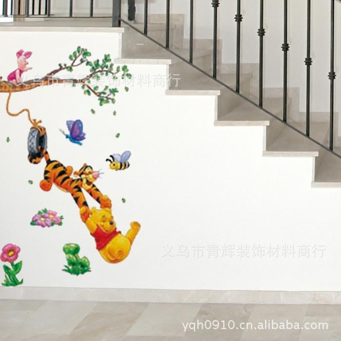 Winnie The Pooh Wall Stickers Nursery kids baby Room Vinyl Art Decal Decor T As Picture one size