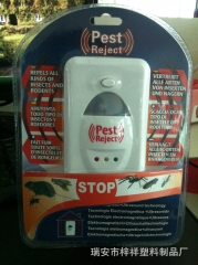 Hausen Ultrasonic 5 in 1 Pest Repeller Deters Spiders Mice Ants Insects Mouse #S As Picture one size