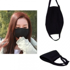 Unisex Black Health Cycling Anti-Dust Flu Cotton Warm Mouth Face Respirator Mask As picture