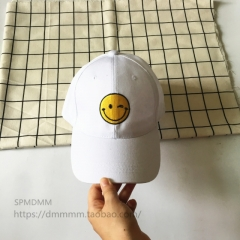 Hot Soft Korean Baseball Cap Embroidery Face Ms.summer Curved Eaves Harajuku Wind Duck Tongue Hat white