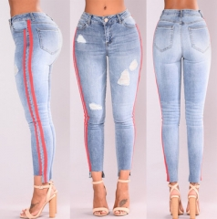 Women Pants Side Striped Full Length Jeans Ladies Hip Package Skinny Asymmetric Ripped Trousers sky blue m