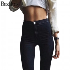 Style Celebrity Women Jeans Stretch Skinny elastic Denim Jean High Waist hip-lifting Pencil Pants black m