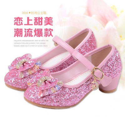 c84ca526517e1d ... Children Shoes pink 26  Product No  1192423. Item specifics  Seller SKU h604   Brand