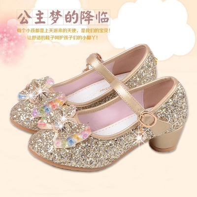 429d51aee61057 Kilimall  Hot Girls Shoes Lovely Diamond Bow Children Sandals High ...