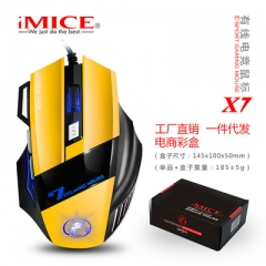 imice USB Gaming Mouse 7 Button 5500DPI LED Optical Wired Cable Computer Mouses Gamer Mice yellow wired
