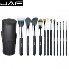 12Pcs Professional Makeup Brushes Set Face Powder Foundation Eye Cosmetic Brush With Leather Case as picture