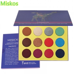 Make Up Palette 16 Colors Eyeshadow Palette Shimmer Eye Shadow Matte Foiled Eye Shadow Makeup Kit purple