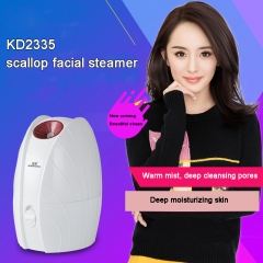 Portable Nano Ozone Hot Warm Facial Steamer Mist Sprayer Vaporizador Beauty Spray Face Steam Pore white