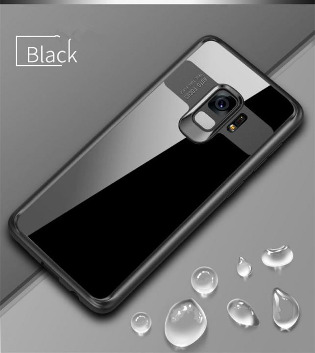 Samsung S9 mobile phone shell new ultra-thin silicone drop Samsung S9 transparent mobile phone shell black Samsung S9 Plus