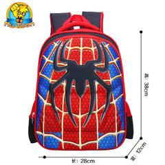 EVA 3D Captain America children school bags Boy Spiderman school Backpack Suitable for kids #01 Trumpet