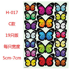 3set 3D Cute Butterfly Rainbow Wall Stickers Colorful Decal Creative Home TV Background Kids Bedroom 19pcs/set 3 set