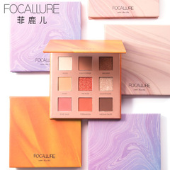 FOCALLURE Eyeshadow 9 Color Palette Make up Palette Matte Shimmer Pigmented Eye Shadow Powder 01